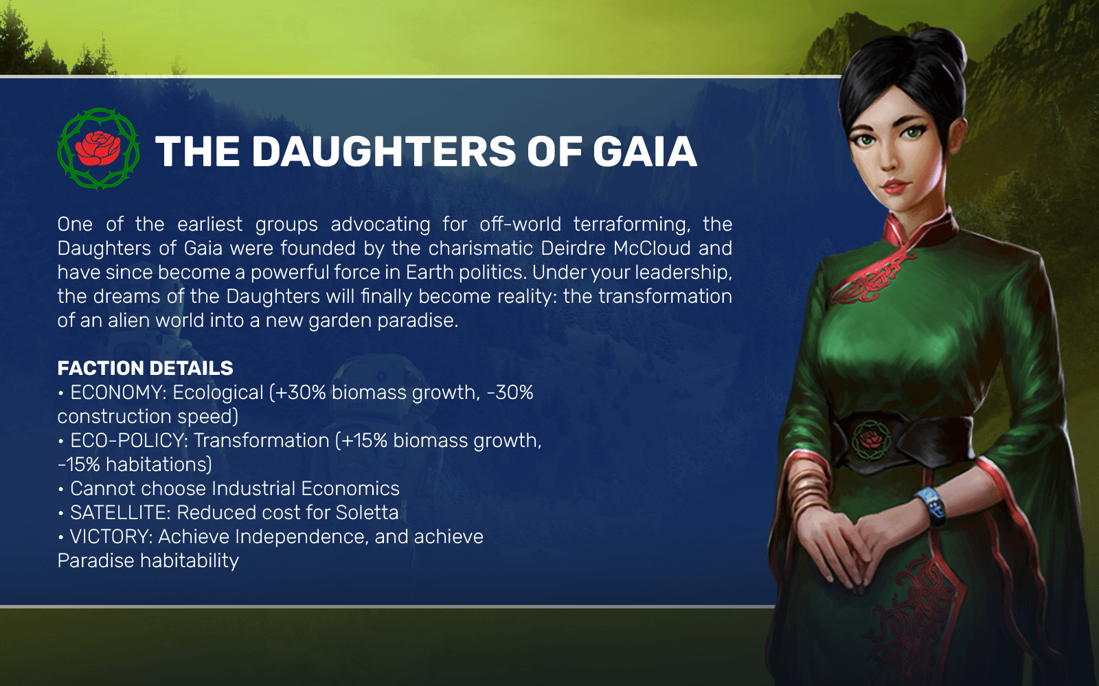 THE DAUGHTERS OF GAIA